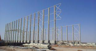 سازه فلزی شرکت یکتا گرانول میبد